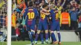 Барса мачка Реал в последните 10 години: 12 победи за каталунците, 4 за Мадрид