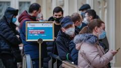 Русия вече с над 68 000 починали от COVID-19