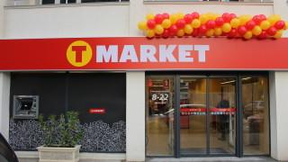 """Пловдивските магазини """"Триумф"""" минават под марката T MARKET"""
