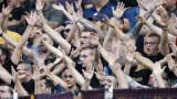 Фенове на Ботев с кампания, за да станат собственици на клуба