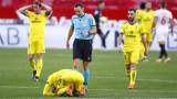 Севиля с важна победа в Ла Лига