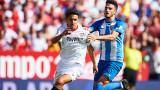 Севиля победи с 2:0 закъсалия Малага