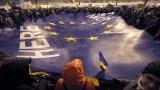 Десетки хиляди участваха в протести срещу корупцията в Румъния