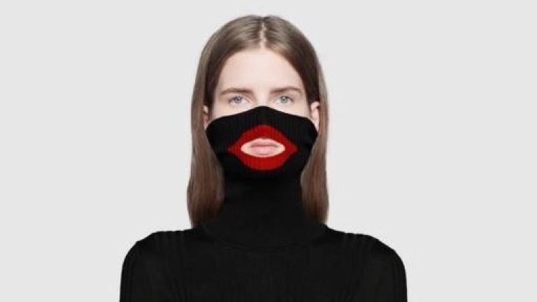 Модата, която възмути света