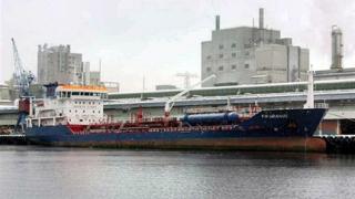 Химически танкер се сблъска с кораб край Франция