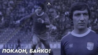 Левски си спомни за Байко