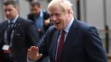 Борис Джонсън: Няма да има гранични пунктове с Ирландия, но са нужни митнически проверки