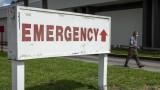 Тексас отново затваря заради коронавируса