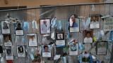 Русия отново с рекорд за заразени с коронавируса за денонощие