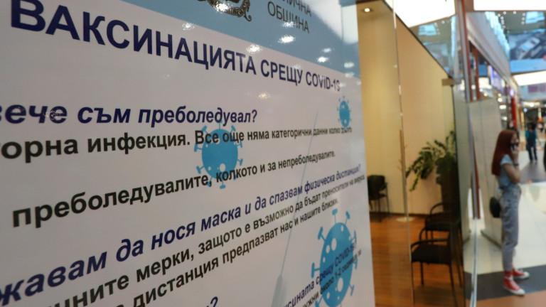 Стойчо Кацаров обяви, че България е в зелена зона на ЕС за COVID
