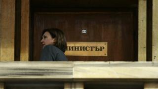 """Бъчварова съобщи """"голямата новина"""" – кабинетът приел промените в МВР закона"""