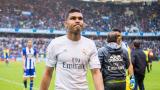 Халф на Реал: Искам да бъда титуляр срещу Атлетико!