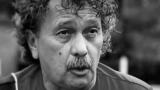 Почина първият треньор на Лионел Меси