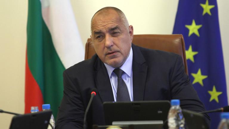 Борисов уволни областен управител на Герджиков