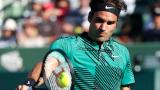 Роджър Федерер се завръща на корта в Щутгарт