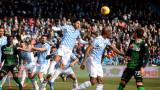 Клубове в Италия отказват да тренират, въпреки разрешението на местните власти