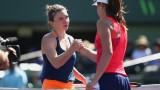 В Синсинати се събира елитът на дамския тенис преди US Open
