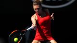 Симона Халеп сломи Каролина Плишкова и е на 1/2-финал в Мелбърн