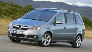Първи поглед към новия Opel Zafira