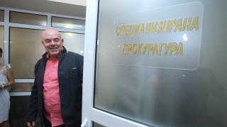Ветко и Маринела Арабаджиеви ще се издирват и от Интерпол