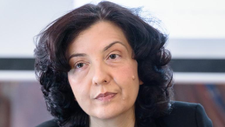 Милена Виденова