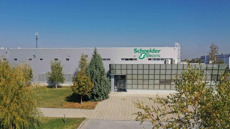 Schneider Electric започна да предлага безплатно онлайн енергийно обучение