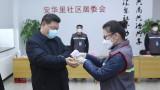 Коронавирус: Бивш шеф на МИ6 обвини Китай в укриването на информация от света