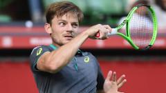 Давид Гофен отказа турнира в Марсилия