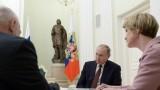 ОССЕ видя липса на истински избор на президентските избори в Русия