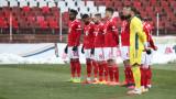 ЦСКА тренира дузпи за мача в Разград