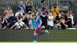 Нов шок за Барселона - Брeйтуeйт извън терените за 4 месеца?