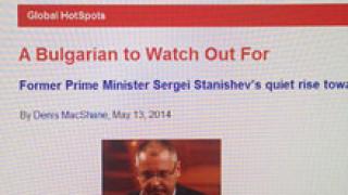 Станишев - името, което ще чувате по-силно в ЕС