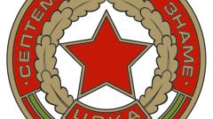 Ексклузивно: ЦСКА Септемврийско знаме е факт! Новият клуб атакува титлата с Любослав Пенев и Димитър Бербатов!