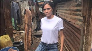 Защо Виктория Бекъм отиде в Кения