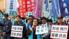 20 000 пътници засегнати от стачка в China Airlines