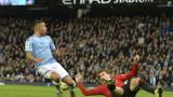 Манчестър Юнайтед - Манчестър Сити: Полуфинал за Купата на лигата