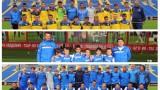 Левски се похвали с шампионите си