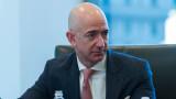 Експерт: Компании, като Amazon и Alibaba, са надценени и това крие големи рискове
