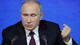 Путин нахока неуважението на Запада към избирателите за Тръмп и Брекзит