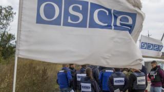 ОССЕ има нов мирен план за Донбас
