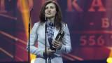 Стойка Петрова сложи край на кариерата си