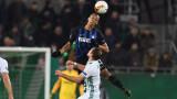 Интер победи Рапид (Виена) с 1:0 в Лига Европа