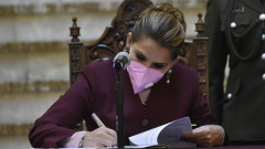 Жанин Аньес оттегли кандидатурата си за президент на Боливия