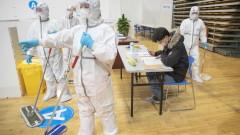 Заразените с коронавируса в Китай вече са 70 548