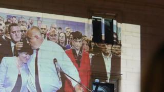 В БСП определиха Борисов за дигитален премиер без физическа поява