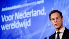 Премиерът на Холандия се обяви срещу употребата на канабис
