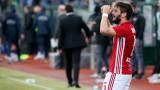 Клуб от испанската Ла Лига също се интересува от Кристиян Малинов
