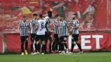 Локомотив (Пловдив) обеща строг контрол към феновете на Ботев (Пловдив)