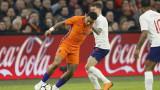 Холандия - Англия 0:1, Лингард се разписа