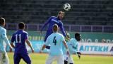 Етър победи Дунав с 3:0